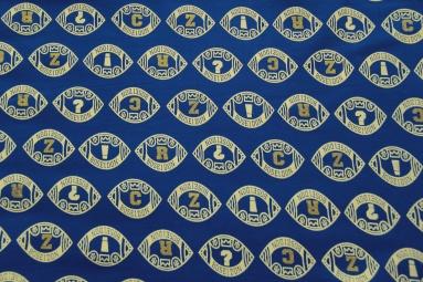 Двонитка 10624Д (BLU) фото